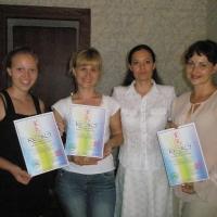 Фото с наших семинаров обучения Рейки_3