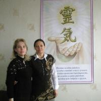 Фото с наших семинаров обучения Рейки_7
