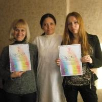 Фото с наших семинаров обучения Рейки_9